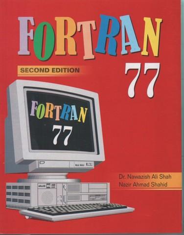 Fortran 77
