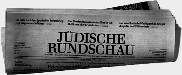 """En el diario """"Judische Rundschau"""" de los judíos alemanes, se publicó el artículo """"Portad el parche amarillo con orgullo"""", que fue el primero de la serie """"Digamos sí a nuestro judaísmo"""" convirtiéndose en el lema de la resistencia judía alemana."""
