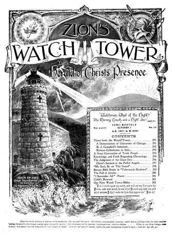 """Comienzo de la """"arificación"""" de los bienes judíos de Alemania. J. F. Rutherford, presidente de la Sociedad Watch Tower, denuncia la persecución nazi de los judíos en una conferencia retransmitida por más de sesenta emisoras de radio."""