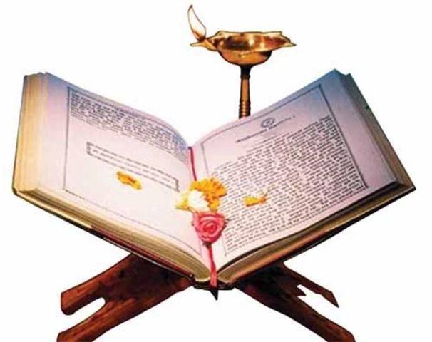 Teachings of the Upanishads