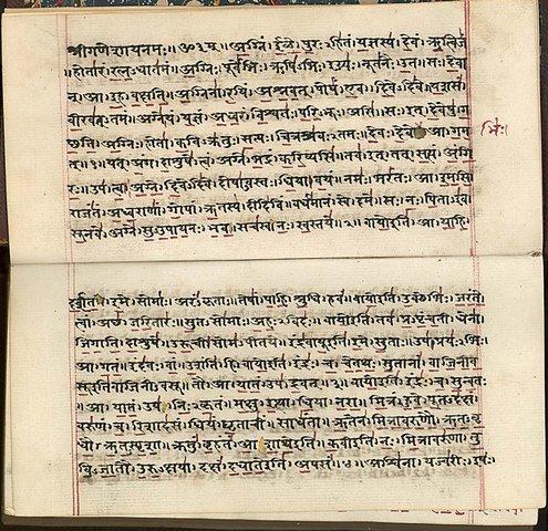 The Vedas (1400~600 BCE)