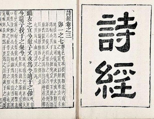 Zhou Literature