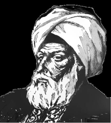 Primer emir de Al-Andalus