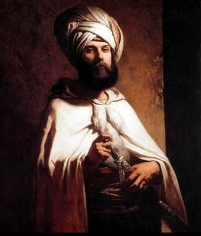 Último Califa del Califato de Córdoba