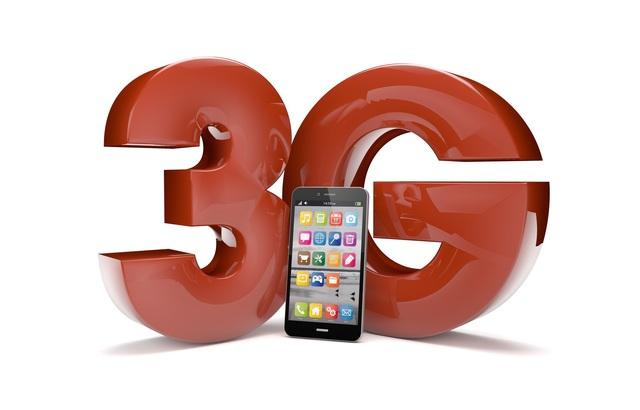 Redes 3G (Invención)