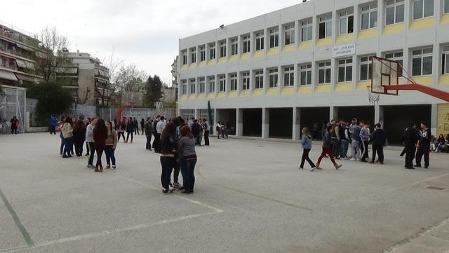 Πρόσκληση στους μαθητές