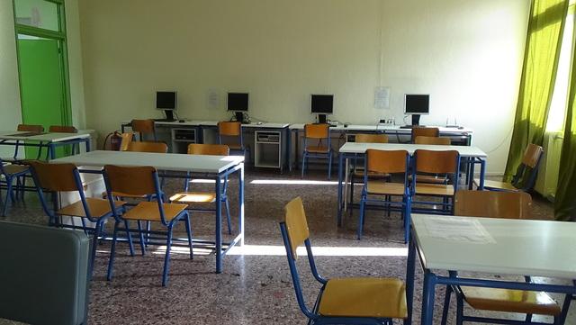 Ανανεώνεται η Αίθουσα Ομαδοσυνεργατικής Διδασκαλίας