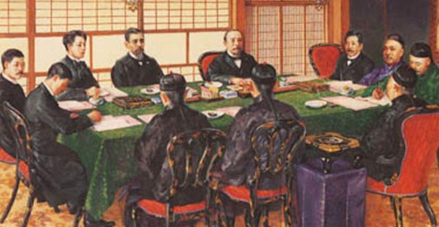 Acuerdo de paz de China