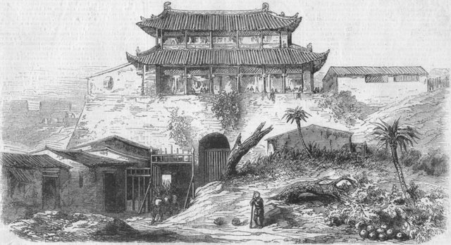 Segunda Guerra del Opio (1856-1880)