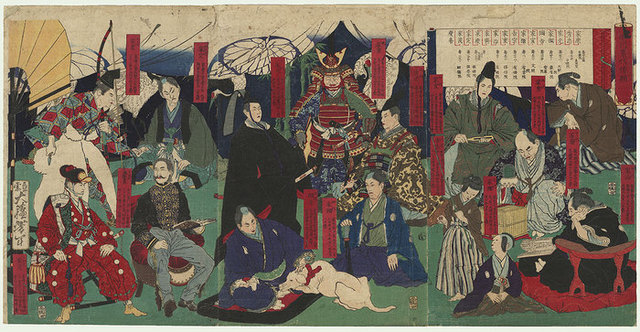 Shogunato Tokugawa (1603-1868)