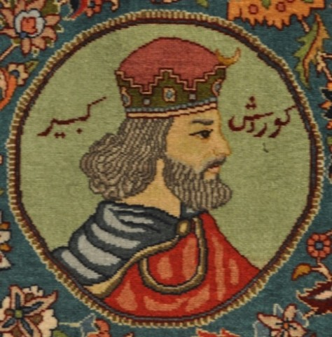 Cyrus the great starts everything