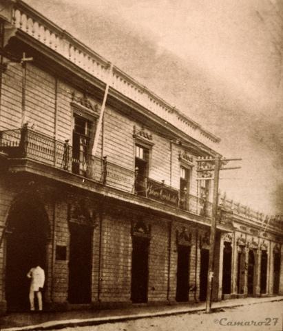 Banco Internacional de El Salvador
