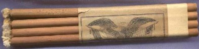 The First Rubber Ended Pencils