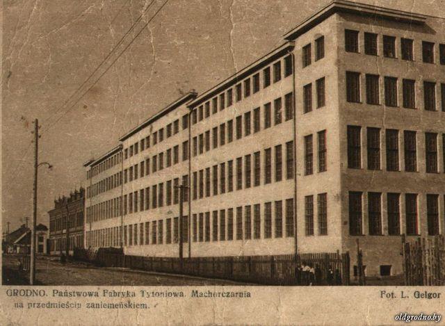 Табачная фабрика в Гродно