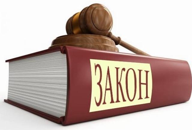 Закон РБ «О противодействиb монополистической деятельности и развитии конкуренции»