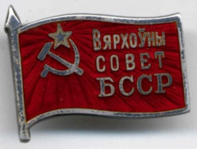 Принятие Верхвовным Советом БССР программы перехода к рынку