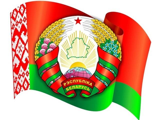 Указ Президента РБ «О Совете по развитию предпринимательства в Республике Беларусь»