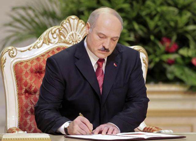 Декрет Президента Республики Беларусь  «О лицензировании отдельных видов деятельности»