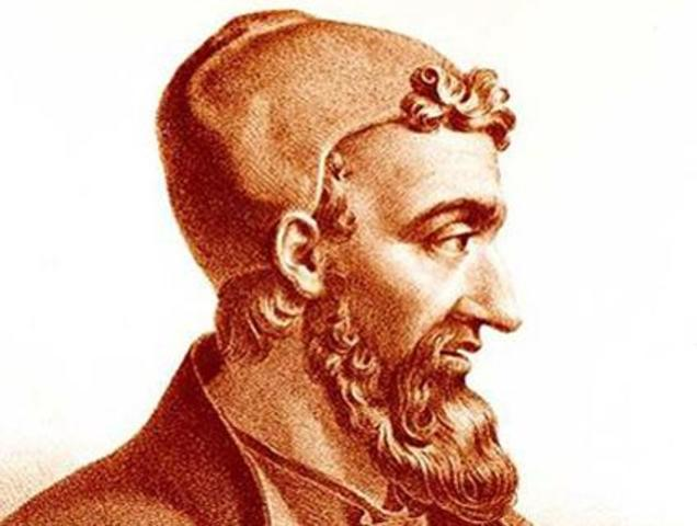 Galeno ( SIGLO II )