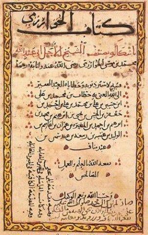 Árabes introducen el termino algoritmo.