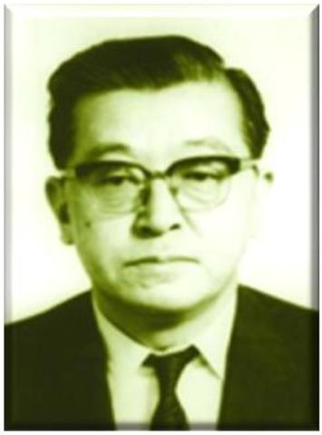 1962 Kaoru Ishikawa