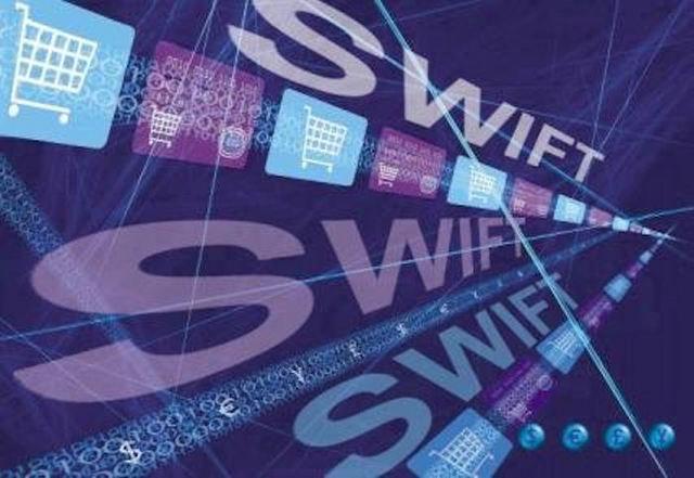 Вступление России в SWIFT