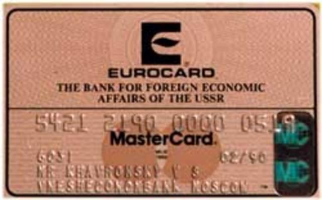 Выпуск первых платиковых карт в России