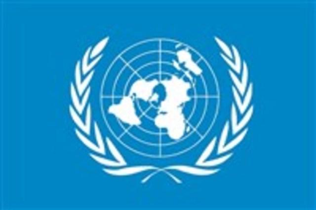 Создание Организации объединенных наций (ООН)