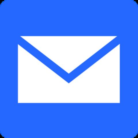 Envoi du premier e-mail