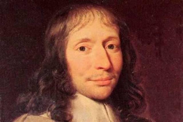 Блэз Паскаль (1623-1662)