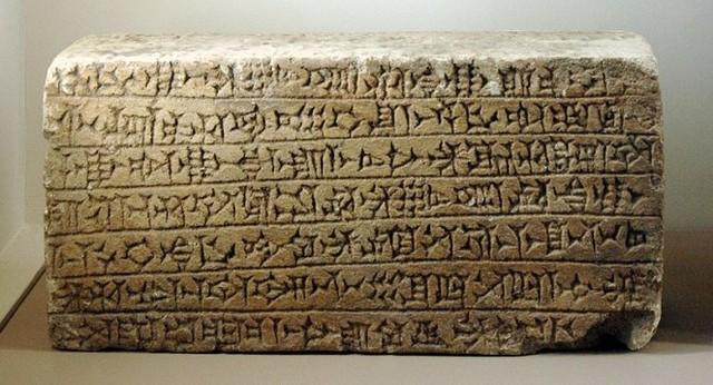 Математика в Вавилонии