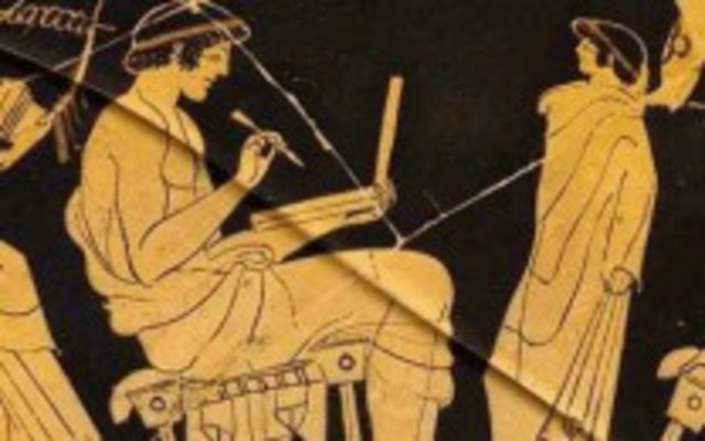 Математика Греции (классический период)