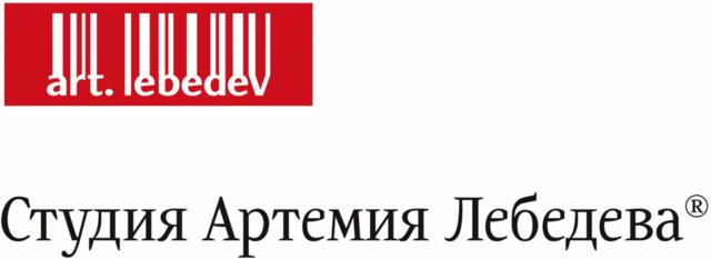 Появление студии Web-дизайна – Студия Артемия Лебедева