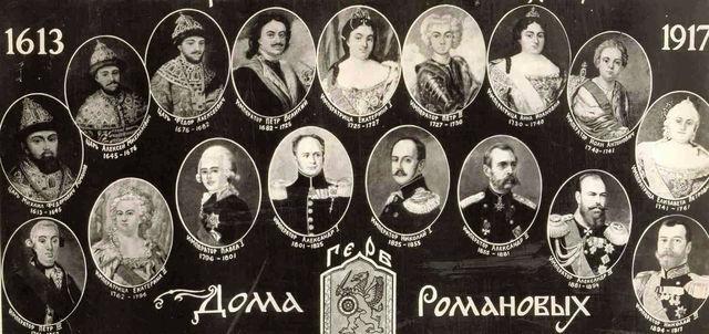 Приход к власти в России династии Романовых.
