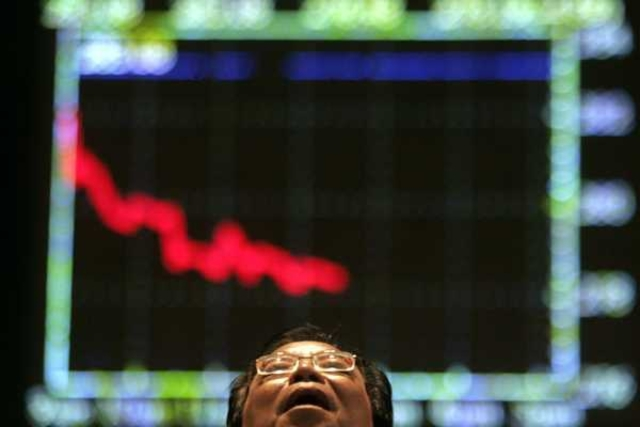 Азиатский кризис