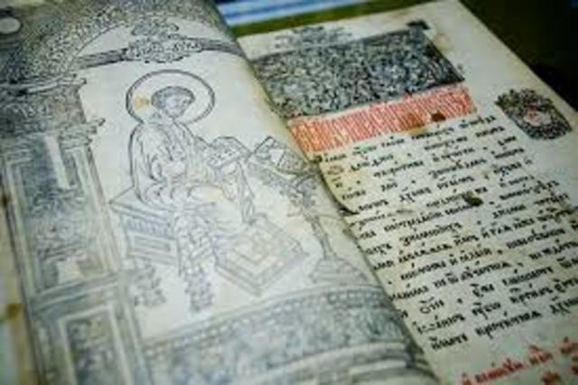 Роль церковнославянского (старославянского) языка.