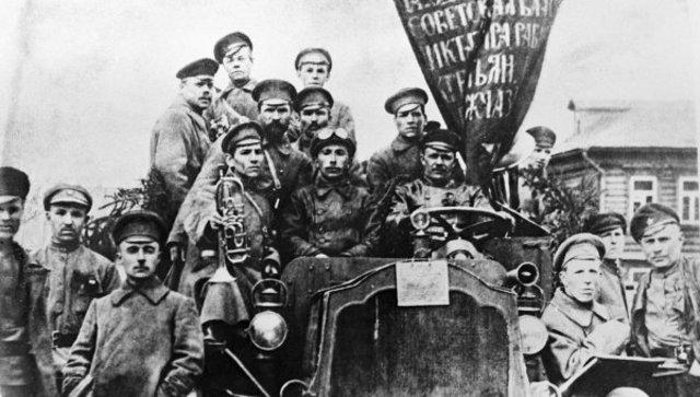 Октябрьская революция (Великая Октябрьская социалистическая революция)