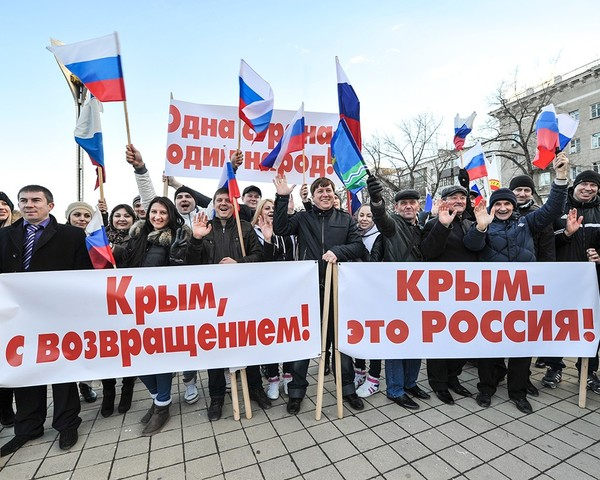 Возвращение Крыма в состав России