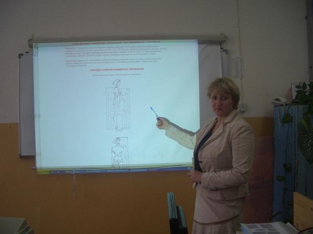 1 сентября 1997 года- перевод на должность преподавателя информатики