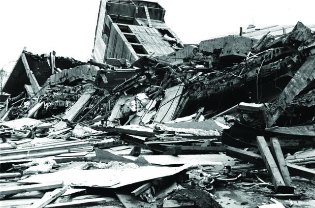 Good Friday Earthquake(Alaska)