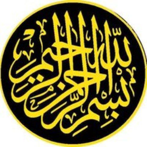 594 Muhammad Acts as Caravan Agent for Wealthy Tradeswoman, Khadija