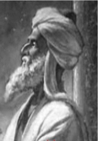 Джемшид ал-Каши (XV в. н.э.)