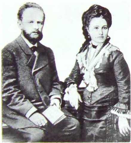Женитьба на А.И. Милюковой