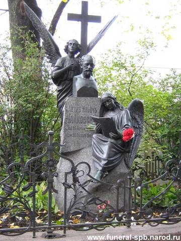 Великий русский композитор скончался...