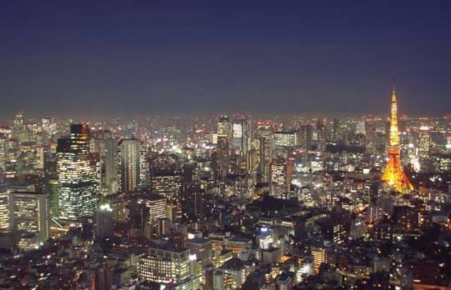 Tokyo-Yokohama earthquake