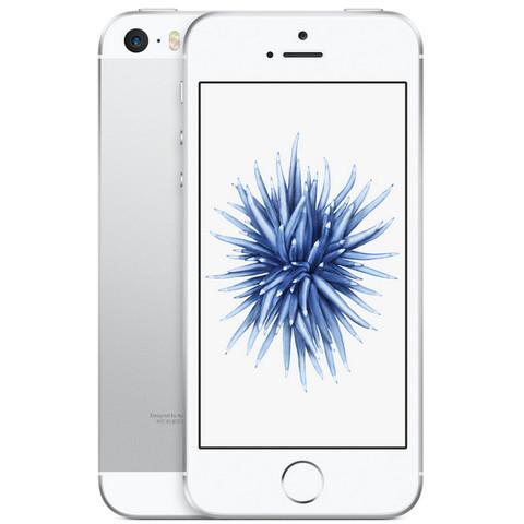 Em donen un iPhone SE