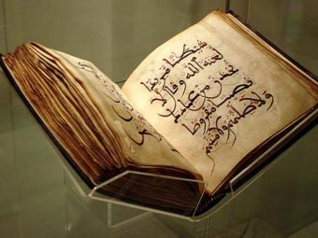Mahoma- Corán