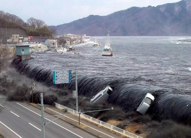 Tsunami de Japó (fet climàtic)