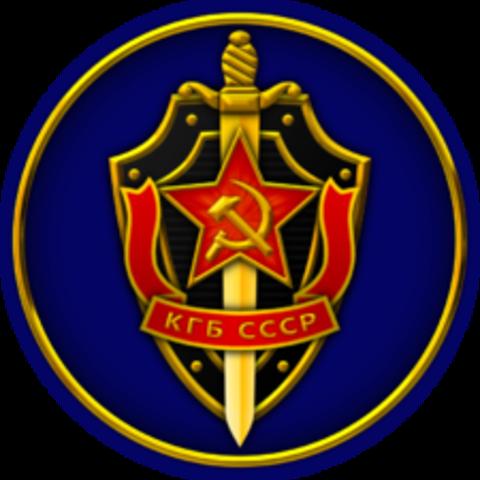 Creación de la KGB