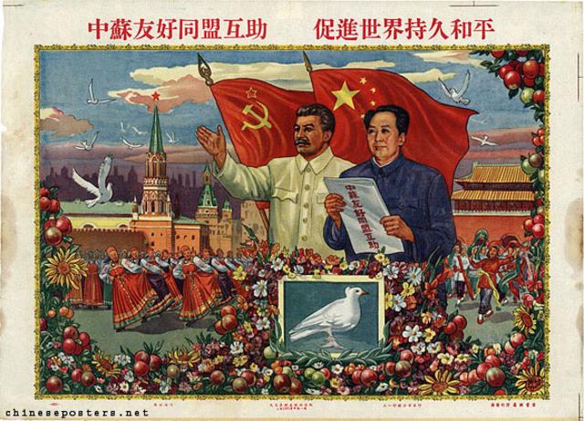Tratado chino-soviético